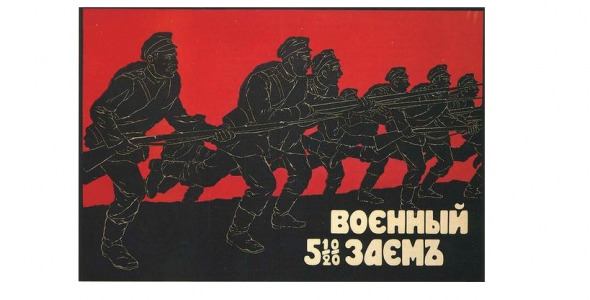 Russia's Second Patriotic War in posters, photographs and postcards
